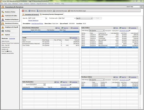 Home based business inventory software | Premier