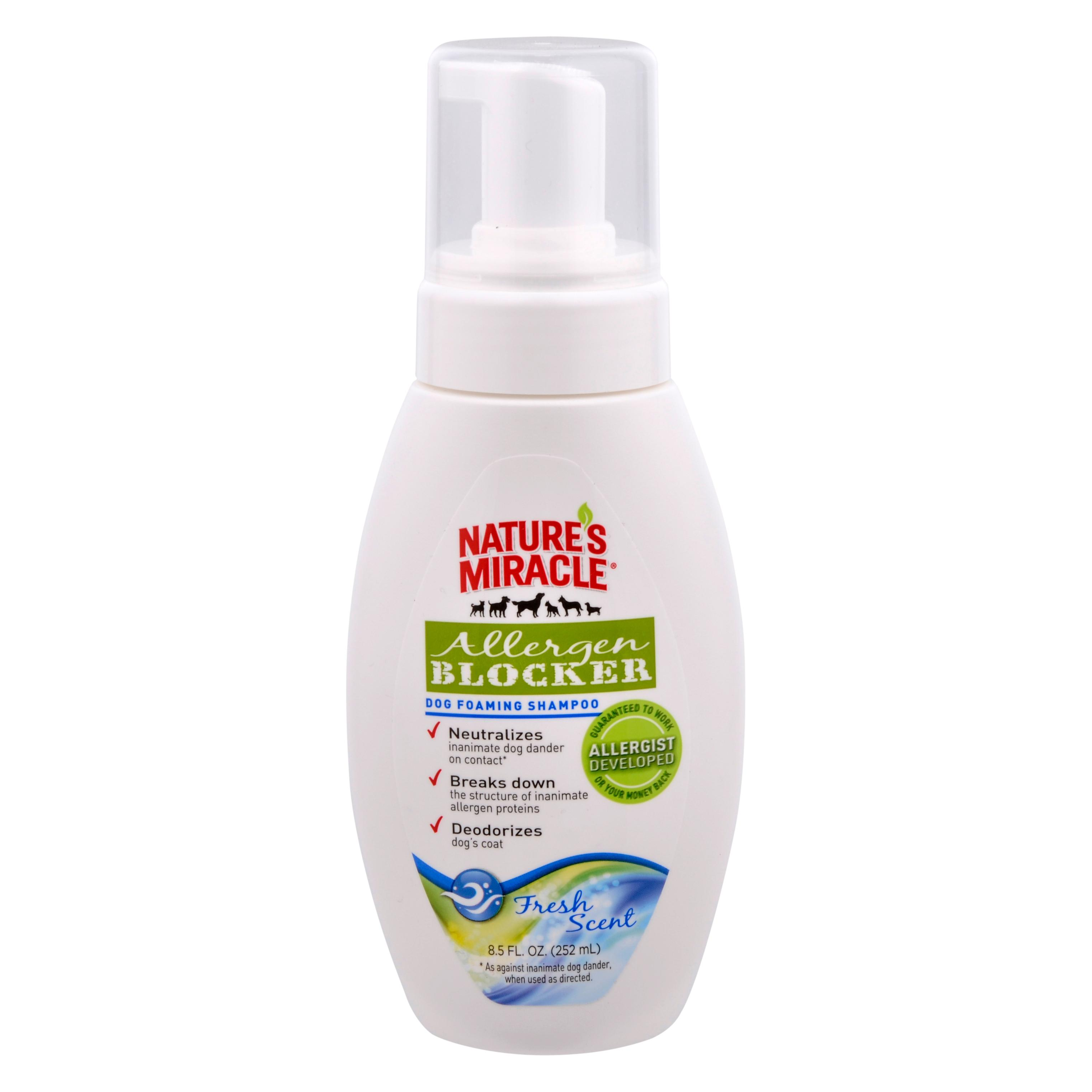 Nature S Miracle Allergen Blocker Shampoo