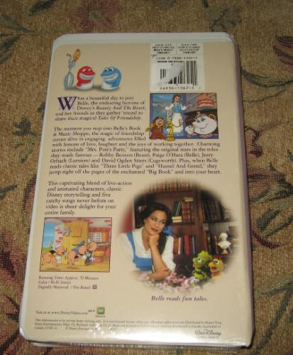 Fairies Essays (Examples)