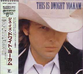 """» Dwight Yoakam – """"Hillbilly deLuxe""""  Dwight Yoakam 1980"""