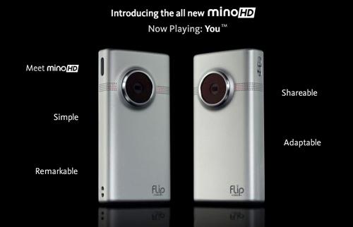 MinoHD Interactive Tour