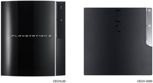 The upright height of previous PS3 models compared to the smaller of PlayStation 3 120GB system