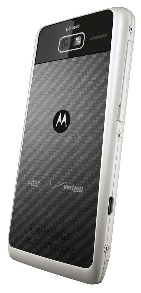 Amazon.com: Motorola DROID RAZR M, White 8GB (Verizon ...