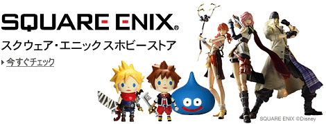 http://g-ecx.images-amazon.com/images/G/09/2010/toys/tcg/square_enix_tcg._V190484027_.png