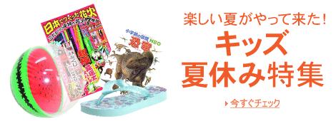 http://g-ecx.images-amazon.com/images/G/09/2011/vendor/toys/tcg/melchan-tcg._V181783953_.jpg