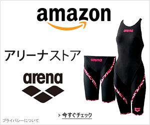 arena(アリーナ) ストア