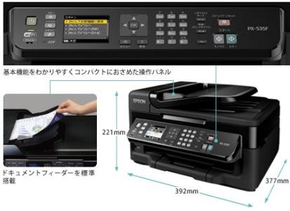 エプソン 普通紙印刷 pdf