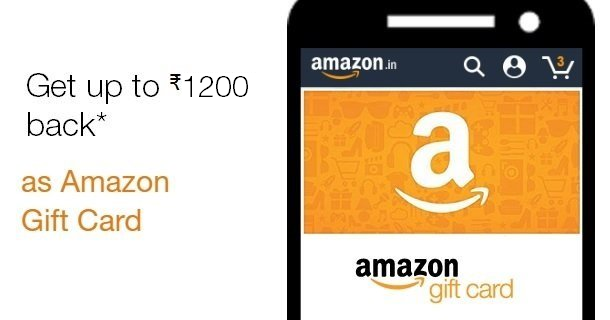 Step 3 - get an Amazon.in Gift Card