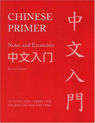 Chinese Primer: Notes and Exercises (GR) (Princeton Language Program: Modern Chinese)