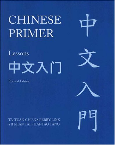 Chinese Primer: Lessons (GR) (Princeton Language Program: Modern Chinese)