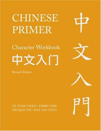 Chinese Primer, Volumes 1-3 (Pinyin): Revised Edition (Princeton Language Program: Modern Chinese) (v. 1-3)