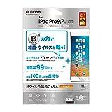 エレコム iPad Pro 9.7インチ 液晶保護フィルム 抗菌 抗ウイルス 高光沢 TB-A16FLHYA