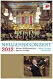 New Year's Concert: 2012 [DVD] [NTSC] [2012]