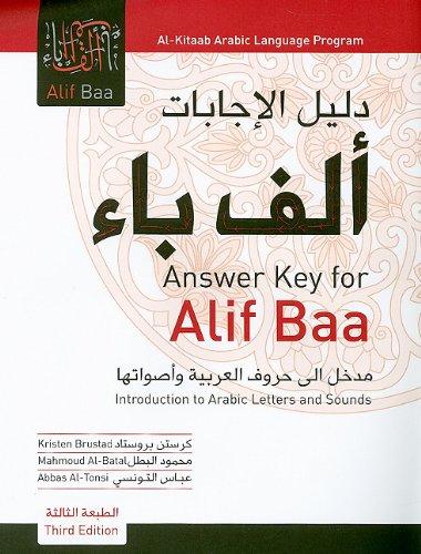 Alif Baa Answer Key: Introduction to Arabic Letters and Sounds (Al-Kitaab Arabic Language Program) (Arabic Edition)