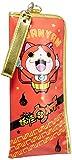 妖怪ウォッチ まもるちゃんシリーズ 傘ケース/ファスナータイプ オレンジ