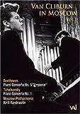 Van Cliburn in Moscow Vol.1 [DVD] [1962]
