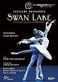 Swan Lake: The Bolshoi Ballet [DVD]