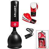 Gallant Black Free Standing Boxing Punch Bag and Punching Gloves 10oz Pads Set Hook Jab Heavy Duty FAST DELIVERY