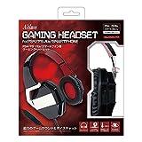 PS4/PSVita/スマートフォン用ゲーミングヘッドセット