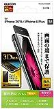 ELECOM iPhone 6s Plus/6 Plus 対応 フィルム 3D・防指紋・光沢  PM-A15LFLFGRBBK