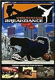 Underground Breakdance Vol.1 [DVD]