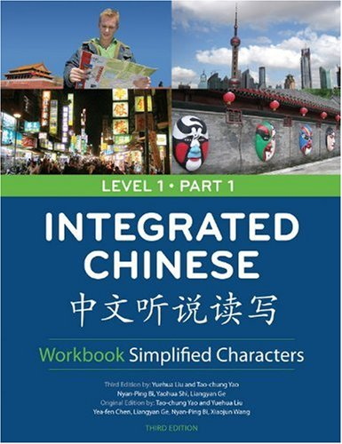 Integrated Chinese Level 1 Workbook: Simplified Characters