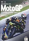 2013MotoGP公式DVD Round13 サンマリノGP