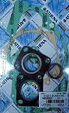 ATHENA(アテナ) コンプリートガスケットセット SUZUKI GT125 L/M/A/B/C/N 74-89 P400510850137