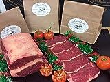Wet Aged Sirloin Steaks - Pack of 5