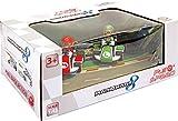 MarioKart Pull and Speed Twin Pack Mario and Luigi 1:43 Cars Set 15813011