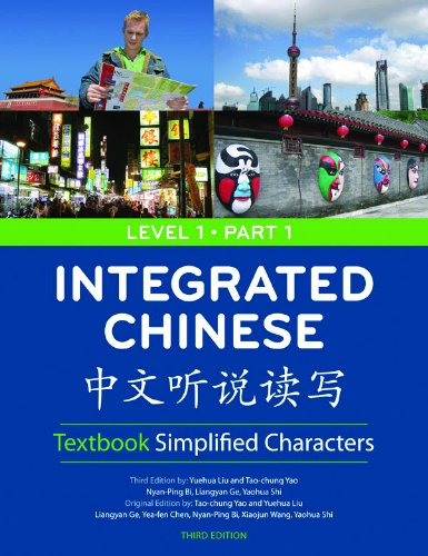 Integrated Chinese: Level 1, Part 1 (Simplified Character) Textbook (Chinese Edition)